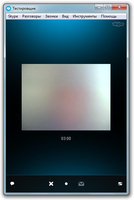 Записывать видеосообщение