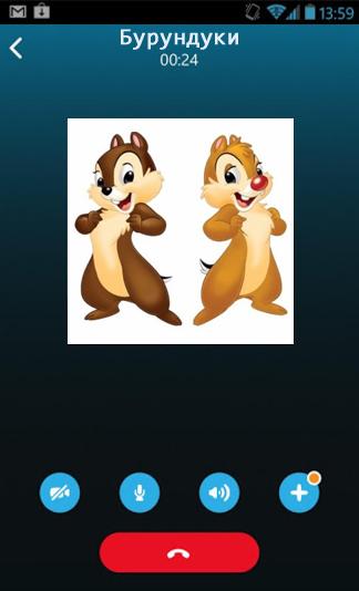 Мультяшный голос в Скайпе для Android