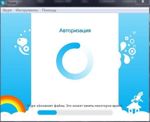 Skype обновляет файлы. Это может занять некоторое время.